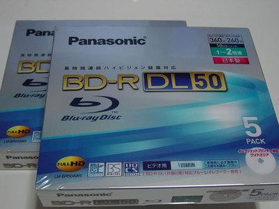 Panasonic製のBD-R DL