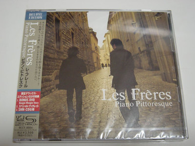 <br /> Les Freres(レ・フレール)-Piano Pittoresque