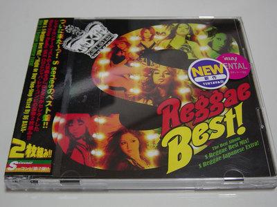 S Reggae Best!