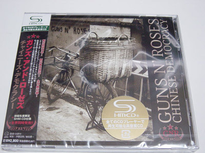 ガンズ・アンド・ローゼズ(Guns N' Roses)- Chinese Democracy