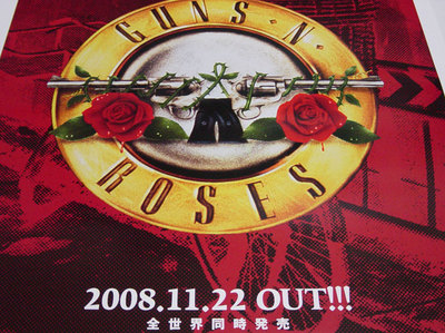 ガンズ・アンド・ローゼズ(Guns N' Roses)- Chinese Democracy-ポスター