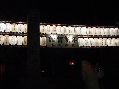 初詣は箱根1