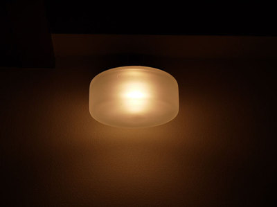 暖かい光を。気持ち安らかに。