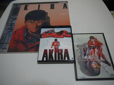 AKIRA「LD」「Blu-ray」「DVD」