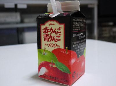 赤リンゴ・青リンゴ・メロンリンゴ