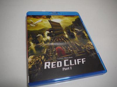 Blu-ray版「レッドクリフ Part 1」を購入