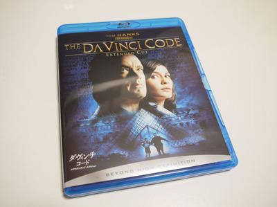 Blu-ray版「ダ・ヴィンチ・コード」