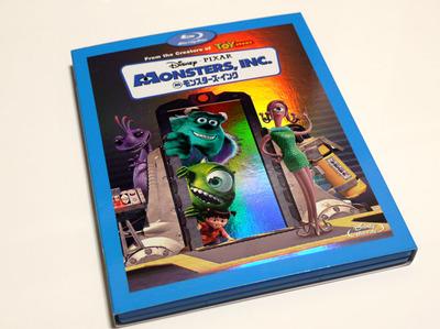 Blu-ray版「モンスターズ・インク」