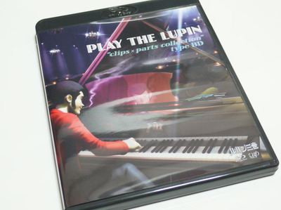 "ルパン三世「PLAY THE LUPIN""clips×parts collection""type BD」"
