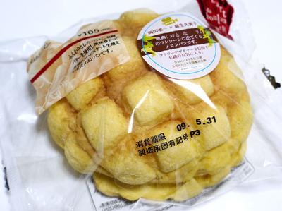 ファミマのメロンパン1