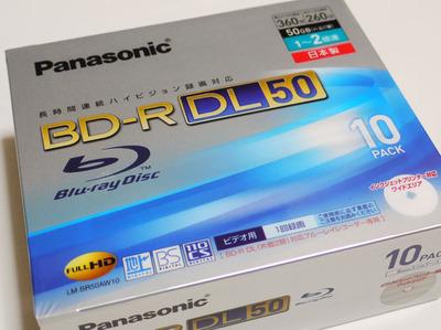 Panasonic製のBD-R DL[10枚パック]