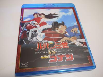 Blu-ray版「ルパン三世VS名探偵コナン」を購入