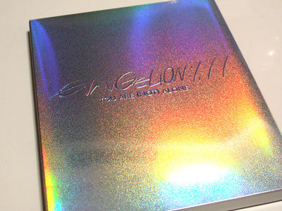Blu-ray版「ヱヴァンゲリヲン新劇場版:序」