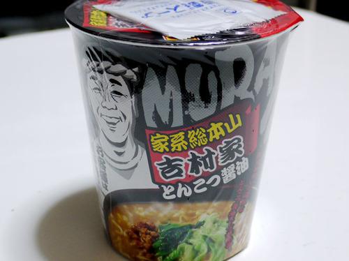 カップラーメン「吉村家 とんこつ醤油」