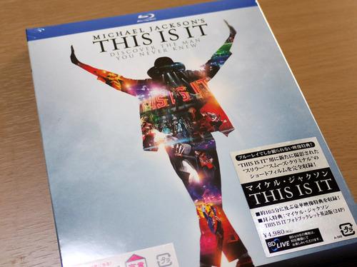Blu-ray版「マイケル・ジャクソン THIS IS IT」を購入。