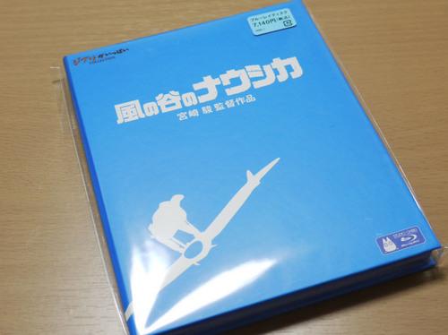Blu-ray版「風の谷のナウシカ」を購入。