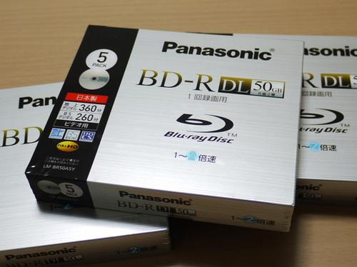 Panasonic製のBD-R DL[5枚パック×3
