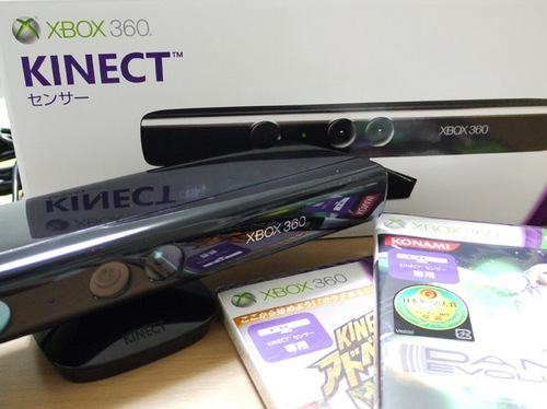 XBOX360「Kinect」