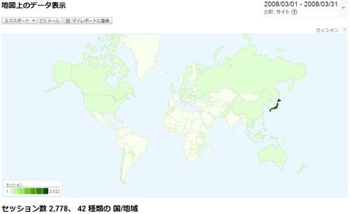 Google Analytics地図上のデータ(日本語)