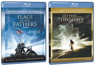 父親たちの星条旗|硫黄島からの手紙