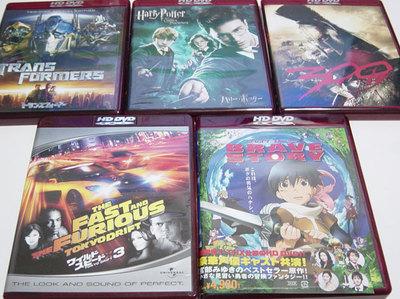 HD DVD残骸