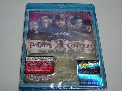 パイレーツ・オブ・カリビアン/ワールド・エンド [Blu-ray]