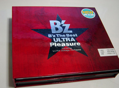 B'z The Best ULTRA Pleasure