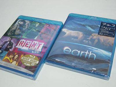 アースとレント「Blu-ray」